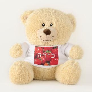Kira, Kyra In Hebrew Teddy Bear