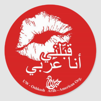 Kiss Me I'm Arabic Classic Round Sticker