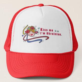 Kiss Me I'm Ukrainian Trucker Hat