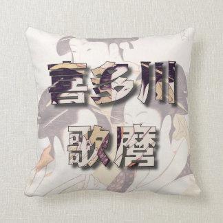 Kitagawa Utamaro Ukiyo-e Japanese Artist Letters Cushion