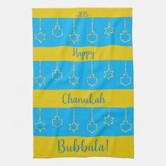 "Kitchen Towel ""Hanukkah Blue Gold"""