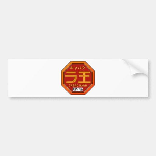 kiyabakura king bumper stickers