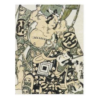 Kiyonobu II Postcard