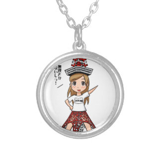 Kiyouko junior high school 24th grade English Silver Plated Necklace