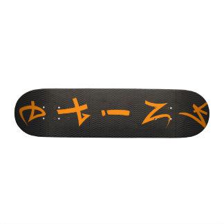 Knite- Carbon Fiber Skate Boards