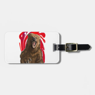 KNOW THE POWER LUGGAGE TAG
