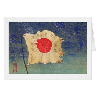 kobayakawa shusei Loyalty Picture japanese flag Note Card