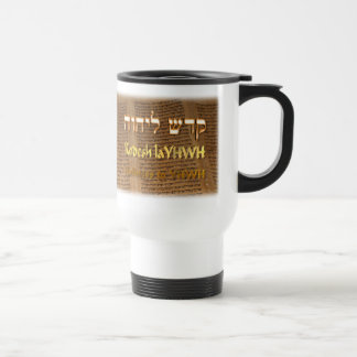 "Kodesh laYHWH,Hebrew for ""Holy to YHWH"" Travel Mug"