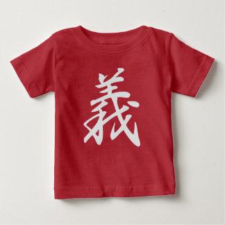 KOGURIYAMA KISHIROU BABY T-Shirt
