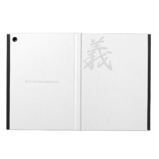 KOGURIYAMA KISHIROU Powis iCase iPad Air case