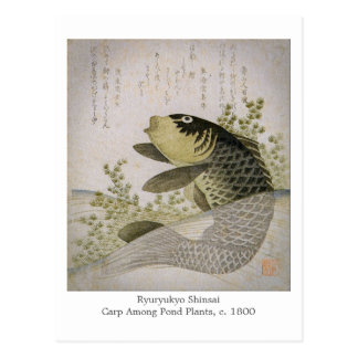 Koi Carp Among Pond Plants Ryuryukyo Shinsai Art Postcard