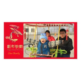 Koi Chinese New Year Card