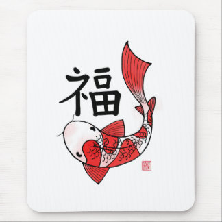 Koi Fish with Fortune Character Mouse Pad