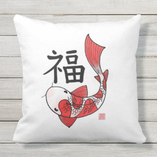 Koi Fish with Fortune Character Pillow