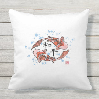 Koi Fish with Peace Chinese Pillow