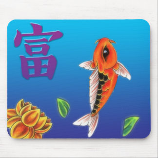 Koi Fish & Yellow Lotus Mouse Pad