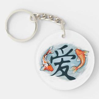 Koi Surrounding Love Single-Sided Round Acrylic Key Ring