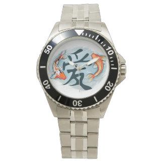 Koi Surrounding Love Watches