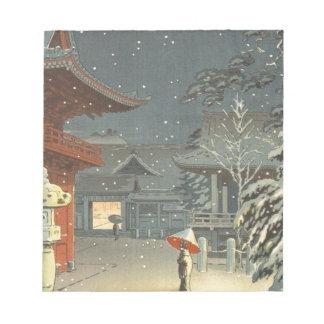 Koitsu Tsuchiya Nezu Shrine Sale Shin Hanga Art Notepad