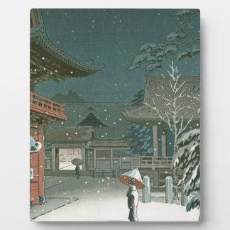 Koitsu Tsuchiya Nezu Shrine Sale Shin Hanga Art Plaque