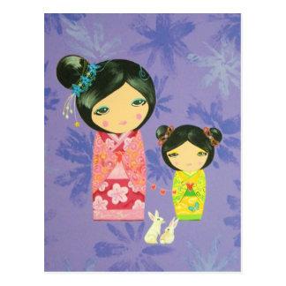 Kokeshi Doll - Love Binds Us Together Postcard
