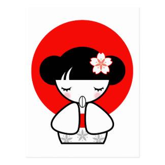 Kokeshi Doll Postcard