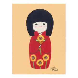 Kokeshi Doll with Sunflower Postcard