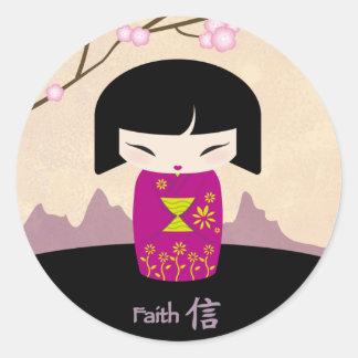 Kokeshi faith sticker
