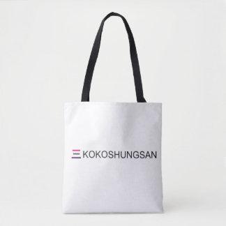 KOKOSHUNGSAN All-Over-Print Tote Bag
