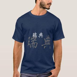 Konungariket Sverige T-Shirt