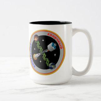 Konyechny Mug