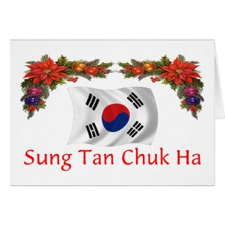 Christmas in korea kccmania in korean merry christmas is meri keuriseumaseu or jeulgeoun keuriseumaseu dweseyo but also seongthan m4hsunfo