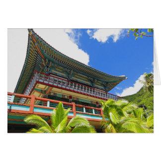 Korean Buddhist Temple Card