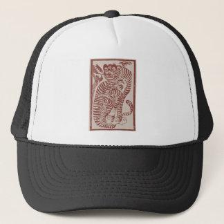 Korean Folk Art Tiger Trucker Hat