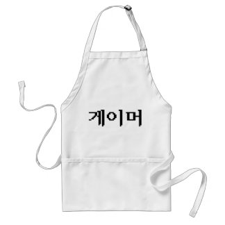 Korean Gamer 게이머 Standard Apron