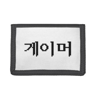 Korean Gamer 게이머 Tri-fold Wallet