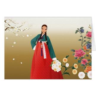 Korean Girl in Summer Card