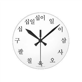 Korean Hangul Clock Black