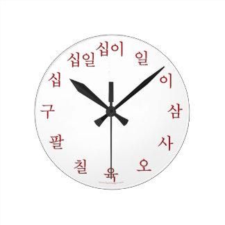 Korean Hangul Clock Red