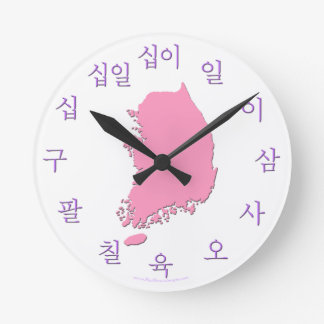 Korean Hangul Clock with Map - Purple and Pink
