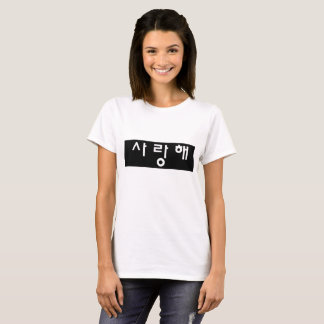 Korean I love you shirt