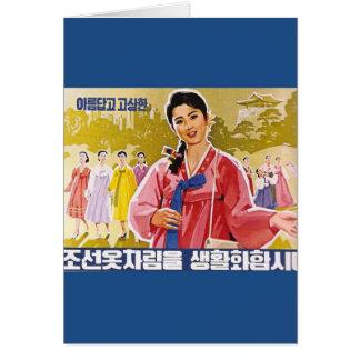 Korean Ladies Wearing Hanbok Card