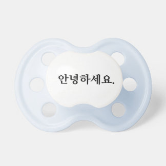 Korean Pacifier