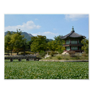 korean park poster