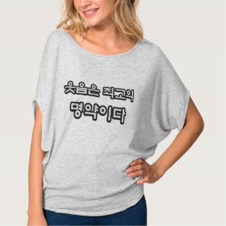 Korean Proverb / Saying t-shirt