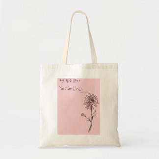Korean text (You can do it ) Tote Bag