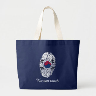 Korean touch fingerprint flag large tote bag