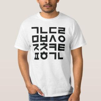 Korean Typo Edition T-shirt