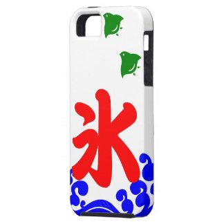 koribata (ice flag) iPhone 5 cover