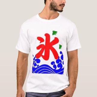koribata (ice flag) T-Shirt